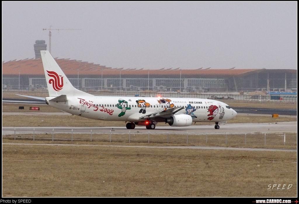 Re:祝福北京,期待奥运.倒计时一周年纪念帖~~~~~~~~~~~~~~~~~~~ 737  PEK