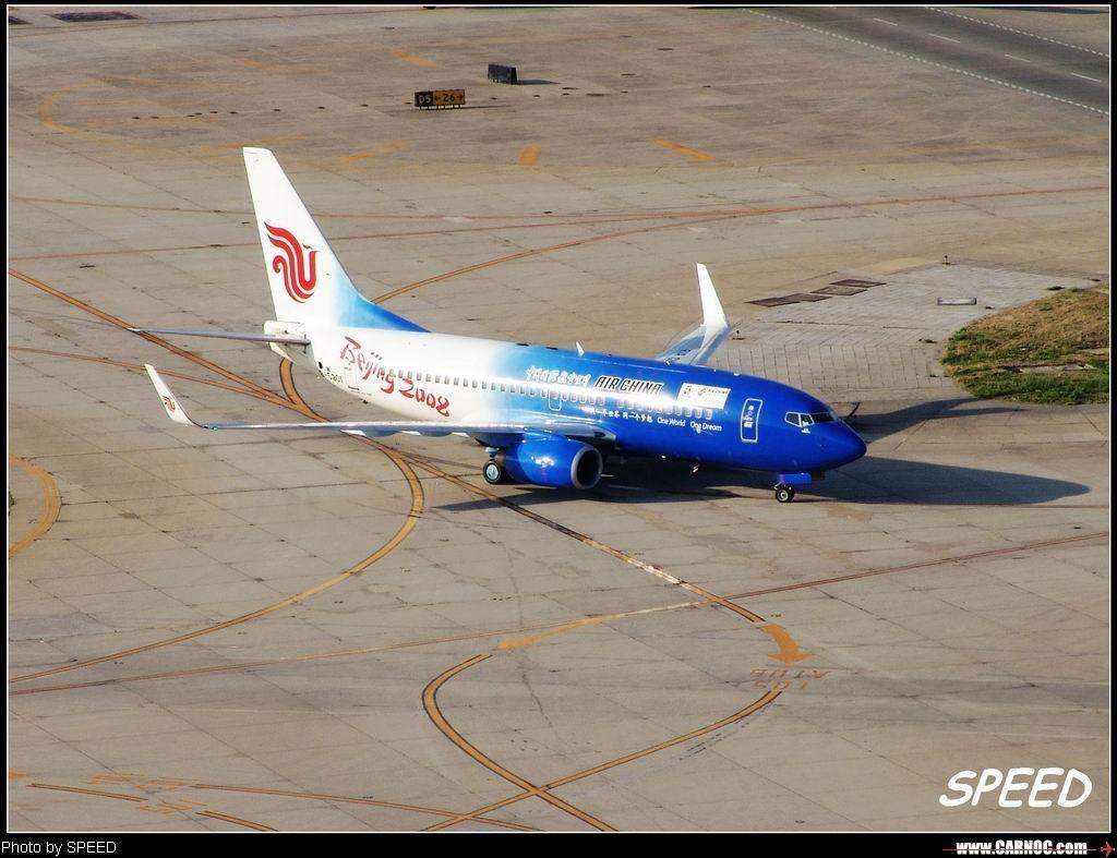 Re:祝福北京,期待奥运.倒计时一周年纪念帖~~~~~~~~~~~~~~~~~~~ 737 B-5201 PEK