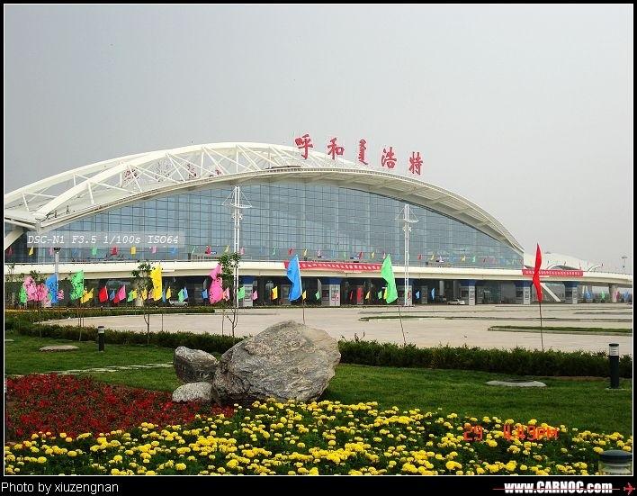 呼和浩特白塔国际机场新航站楼