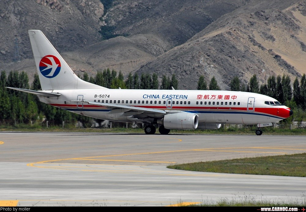 Re:[原创]8月8日,LXA,阴转多云 BOEING 737-700 B-5074 中国拉萨贡嘎机场
