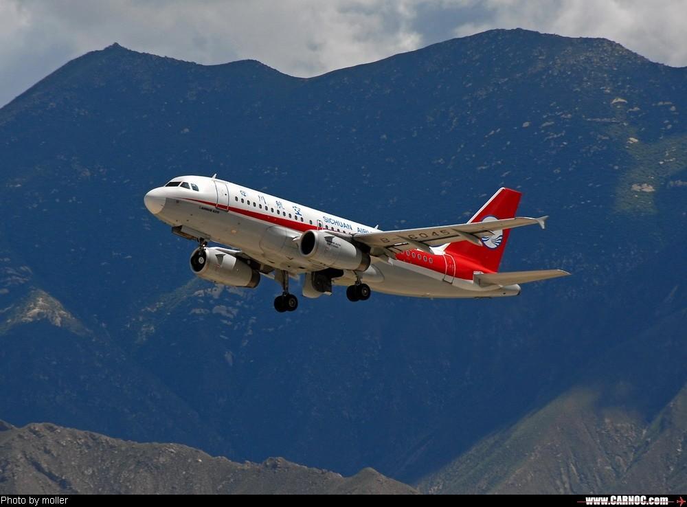 Re:[原创]8月8日,LXA,阴转多云 AIRBUS A319-100 B-6045 中国拉萨贡嘎机场