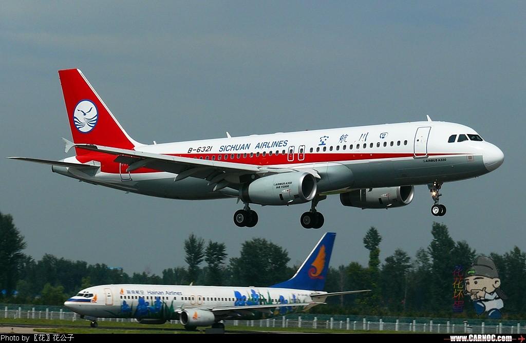 Re:[原创]评一下~~PEK最干净的飞机吧!~~~~~~~~~~~~ A320 B-6321