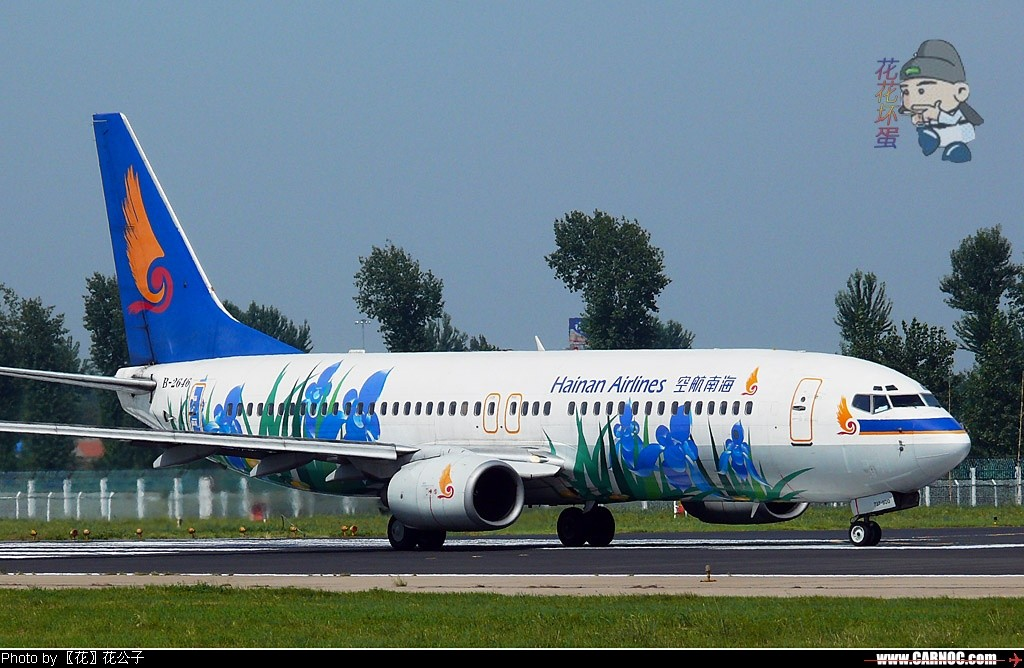 Re:[原创]评一下~~PEK最干净的飞机吧!~~~~~~~~~~~~ BOEING 737-8Q8 B-2646