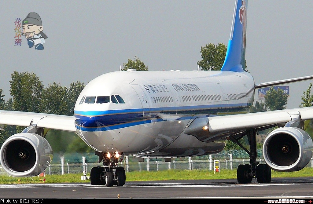 Re:[原创]评一下~~PEK最干净的飞机吧!~~~~~~~~~~~~ AIRBUS A330-243 B-2677