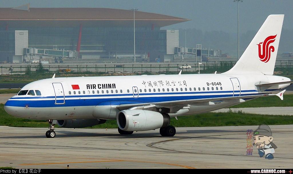 Re:[原创]评一下~~PEK最干净的飞机吧!~~~~~~~~~~~~ AIRBUS A319-131 B-6048