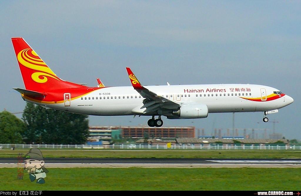 Re:[原创]评一下~~PEK最干净的飞机吧!~~~~~~~~~~~~ BOEING 737-84P B-5338