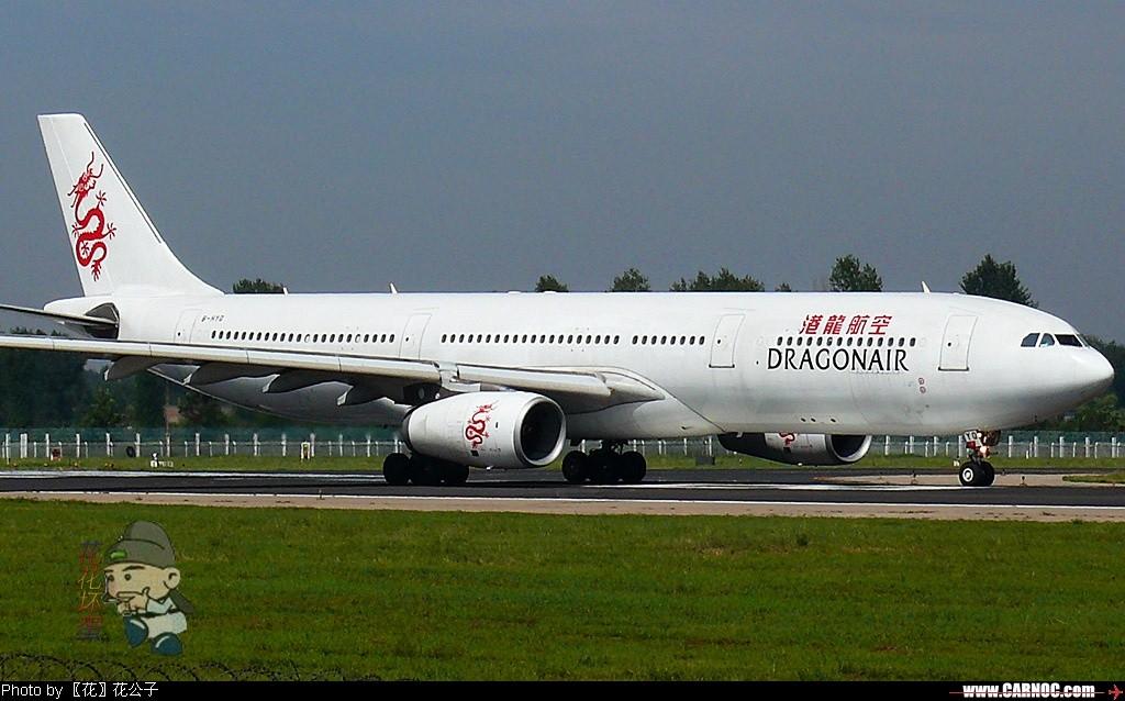 Re:[原创]评一下~~PEK最干净的飞机吧!~~~~~~~~~~~~ A330
