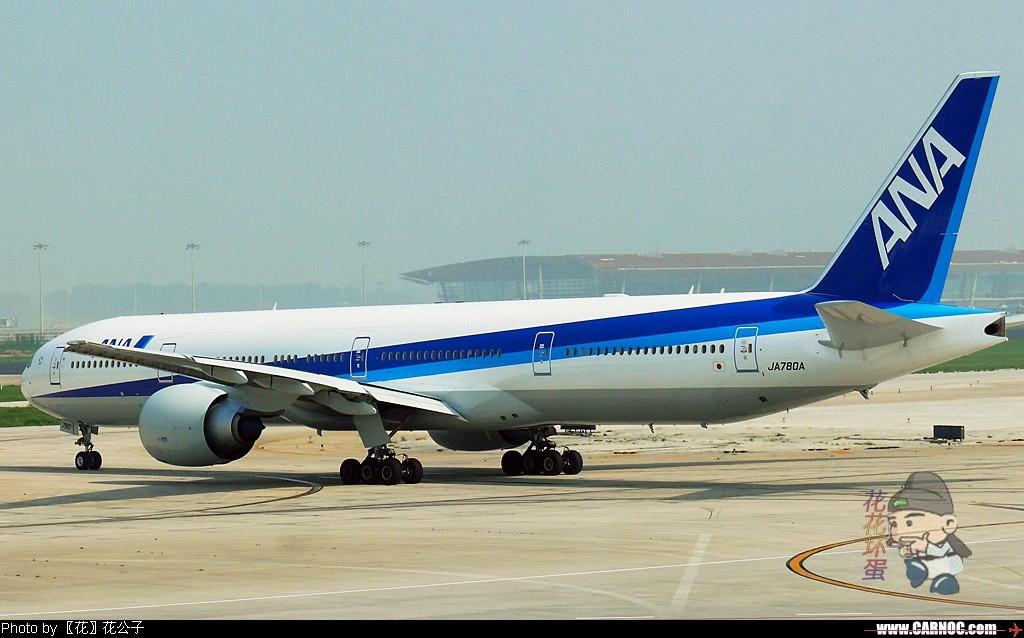 Re:[原创]评一下~~PEK最干净的飞机吧!~~~~~~~~~~~~ BOEING 777 JA780A