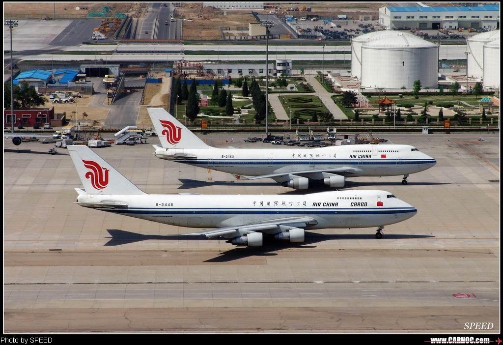 Re:[原创]***相同机型,相同公司,相同姿势~~~一家亲,双胞胎,倆星星,齐上阵***    中国北京首都机场