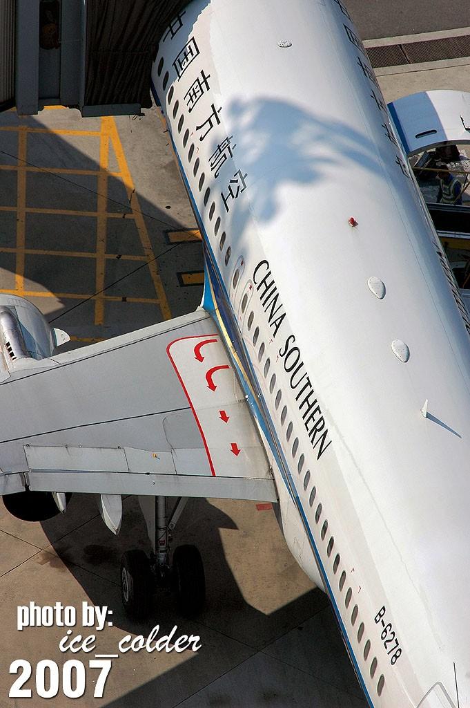 [原创]见到南航 想念广州 AIRBUS A320-200 B-6278 中国北京首都机场