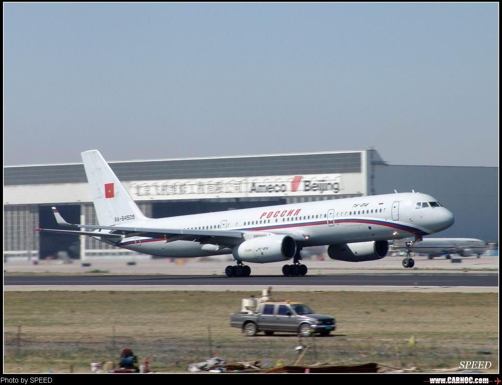 Re:[原创]PEK 稀客!第一次见这种机型,第一次见这个航空公司 TU-214  PEK
