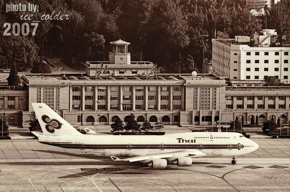 """[原创]周末的影像 """"泰""""深刻 B747 HS-TGA 中国北京首都机场"""