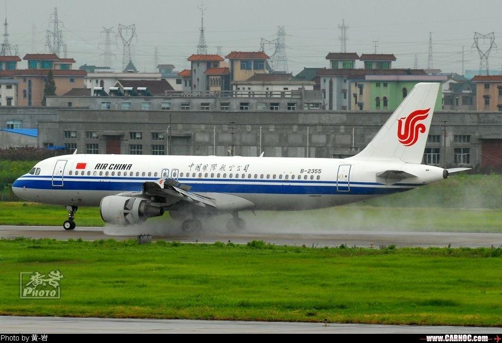 """Re:[原创]也去看看传说中的""""吹水"""" AIRBUS A320-200 B-2355 中国杭州萧山机场"""