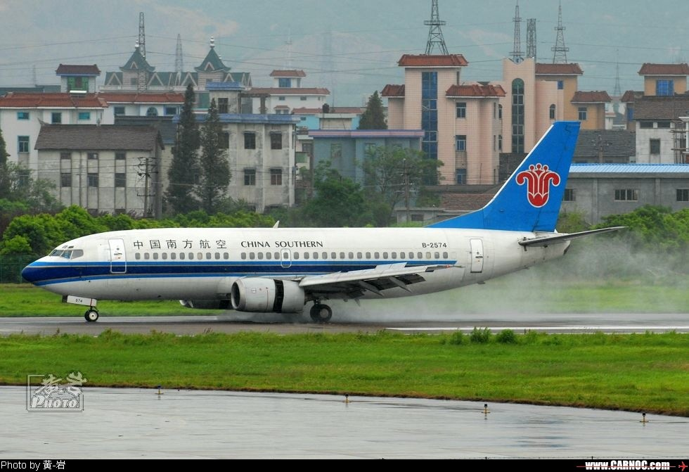 "Re:[原创]也去看看传说中的""吹水"" BOEING 737-300 B-2574 中国杭州萧山机场"