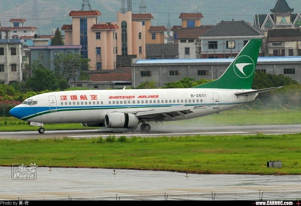 "Re:[原创]也去看看传说中的""吹水"" BOEING 737-300 B-2601 中国杭州萧山机场"