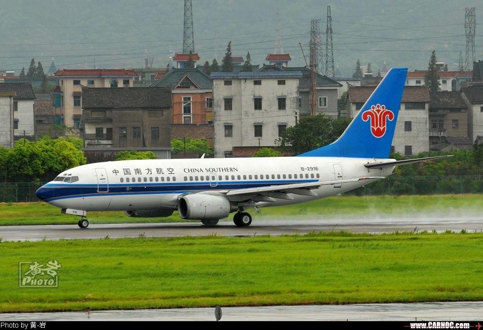 "Re:[原创]也去看看传说中的""吹水"" BOEING 737-700 B-2916 中国杭州萧山机场"