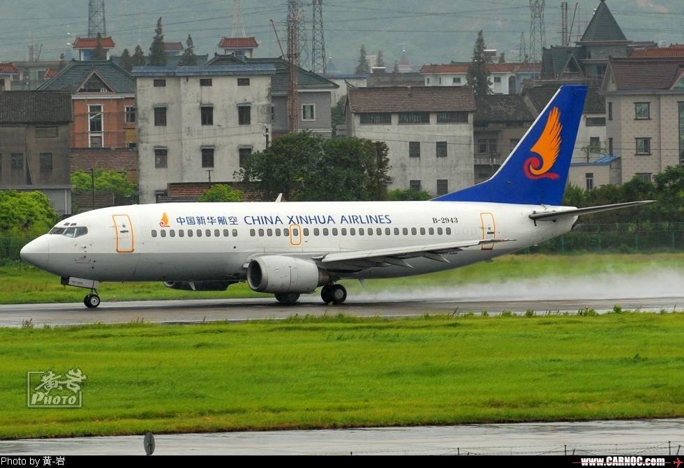 "Re:[原创]也去看看传说中的""吹水"" MCDONNELL DOUGLAS MD-90 B-2257 中国杭州萧山机场"