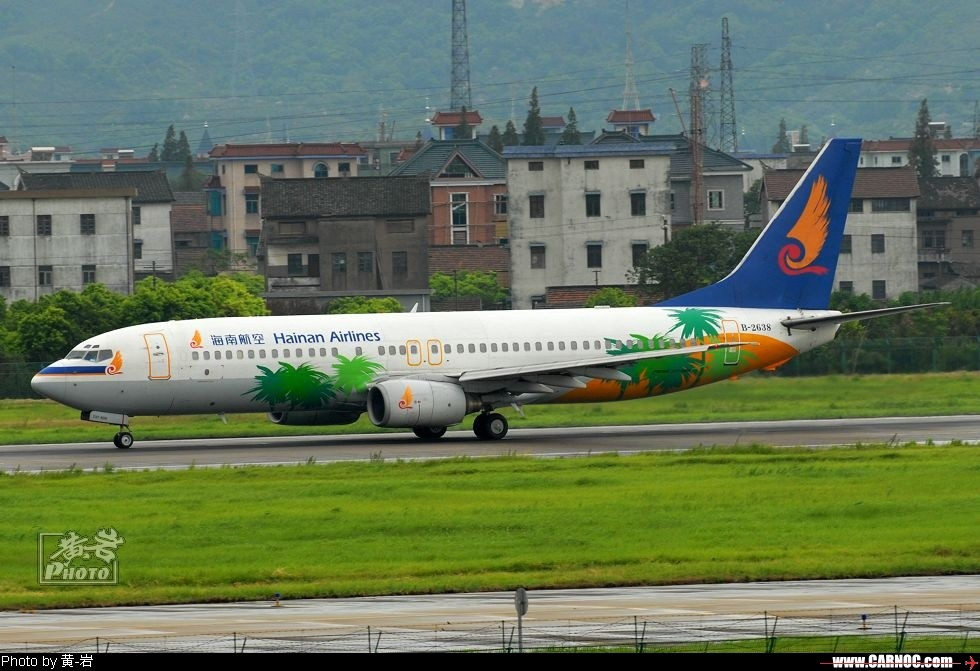 "Re:[原创]也去看看传说中的""吹水"" BOEING 737-800 B-2638 中国杭州萧山机场"
