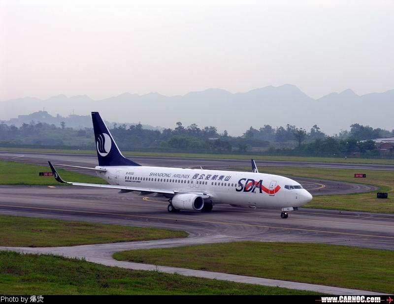 波音738 山东_[原创]山航新飞机在CKG