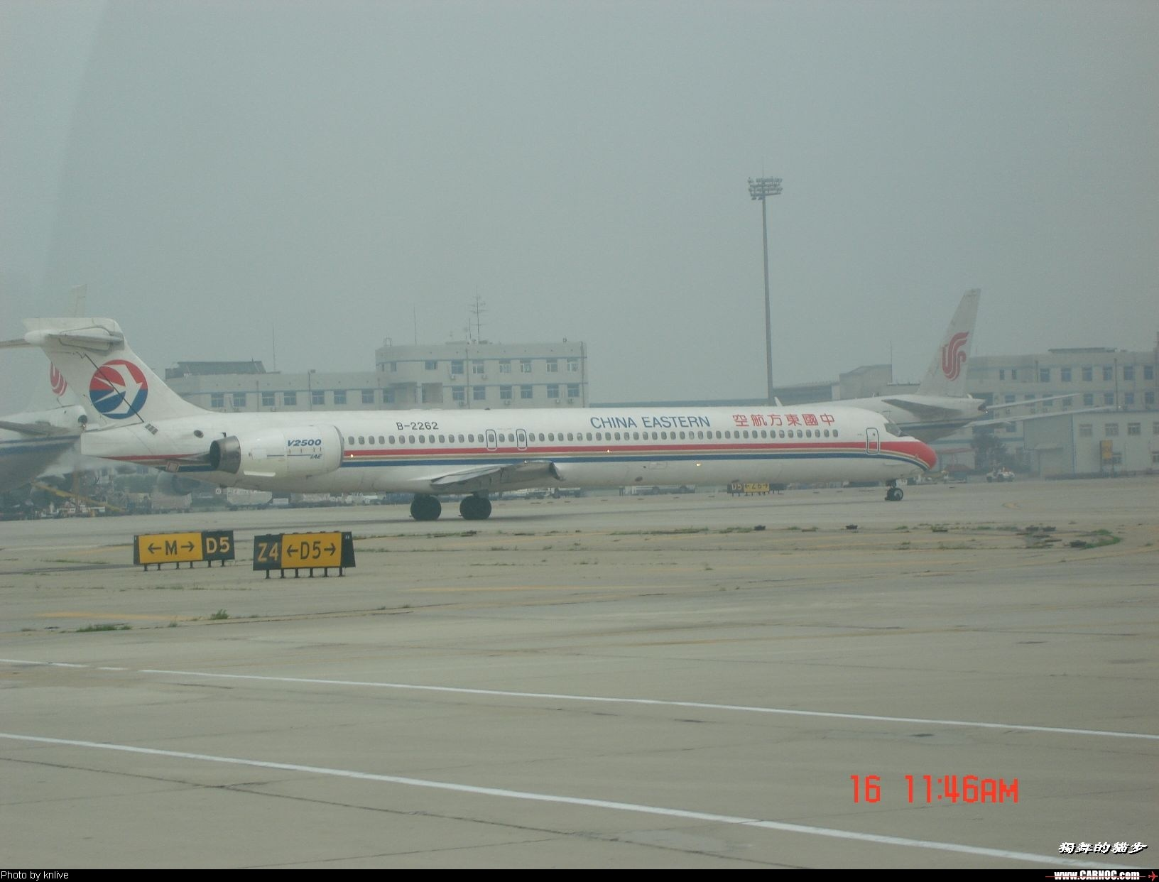 Re:[原创]首都机场 MCDONNELL DOUGLAS MD-90 B-2262 北京