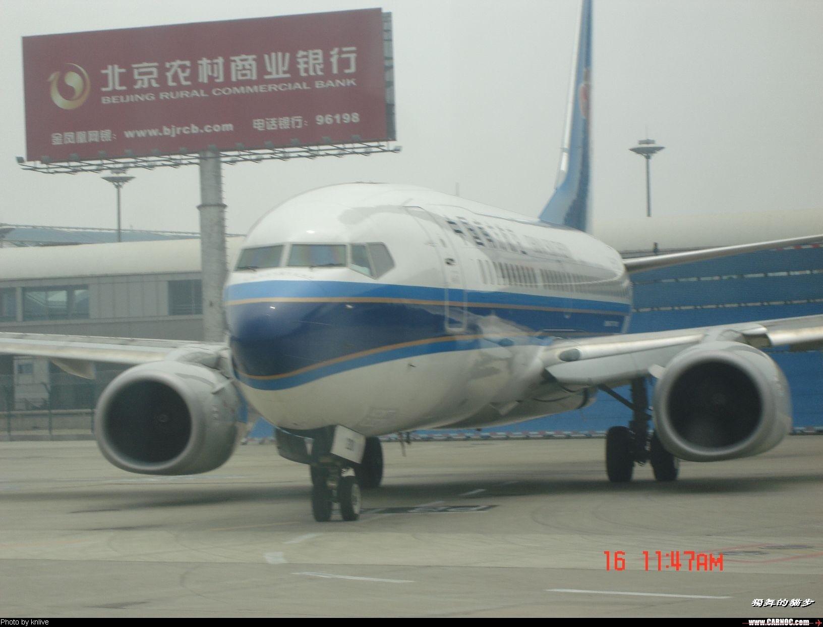 Re:[原创]首都机场 737  北京