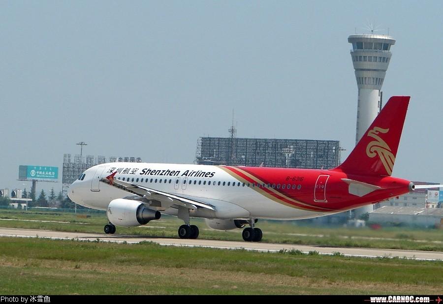 Re:[原创]深圳航空8月7日新到的A320(B-6316)出现在南京 AIRBUS A320-214 B-6316 中国南京禄口机场