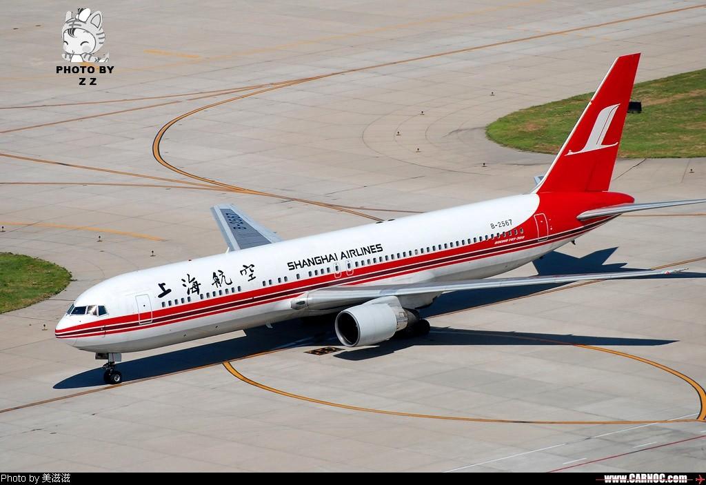 [原创]红红的767+背部和小翼,庆祝我767啦~~~~~~~~~~~~ BOEING 767-300 B-2567 中国北京首都机场