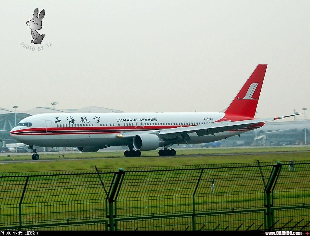 Re:[原创]红红的767+背部和小翼,庆祝我767啦~~~~~~~~~~~~ BOEING 767-300 B-2566 中国重庆江北机场
