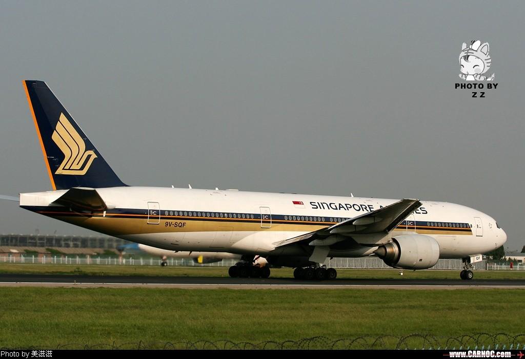 Re:[原创]晒黑晒黑再晒黑,历时一个半月,终于爬到777了~~~~~~~~~~~~ BOEING 777 9V-SQF 中国北京首都机场