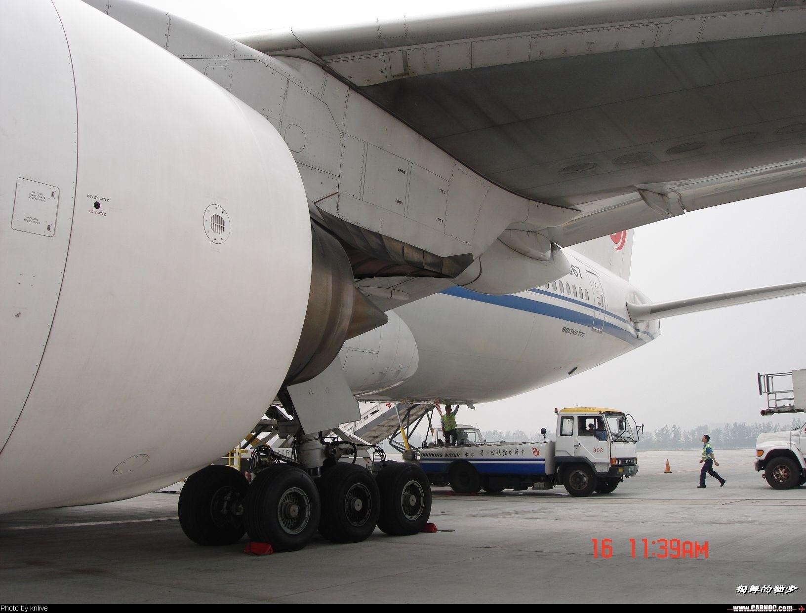 Re:[原创]一百天的努力现在升到777啦,祝贺祝贺自己(看贴者送一架,回贴者送二架) BOEING 777-200 B-2067