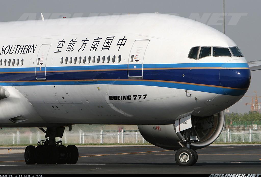 Re:[原创]晒黑晒黑再晒黑,历时一个半月,终于爬到777了~~~~~~~~~~~~ BOEING 777-200 B-2053 中国北京首都机场