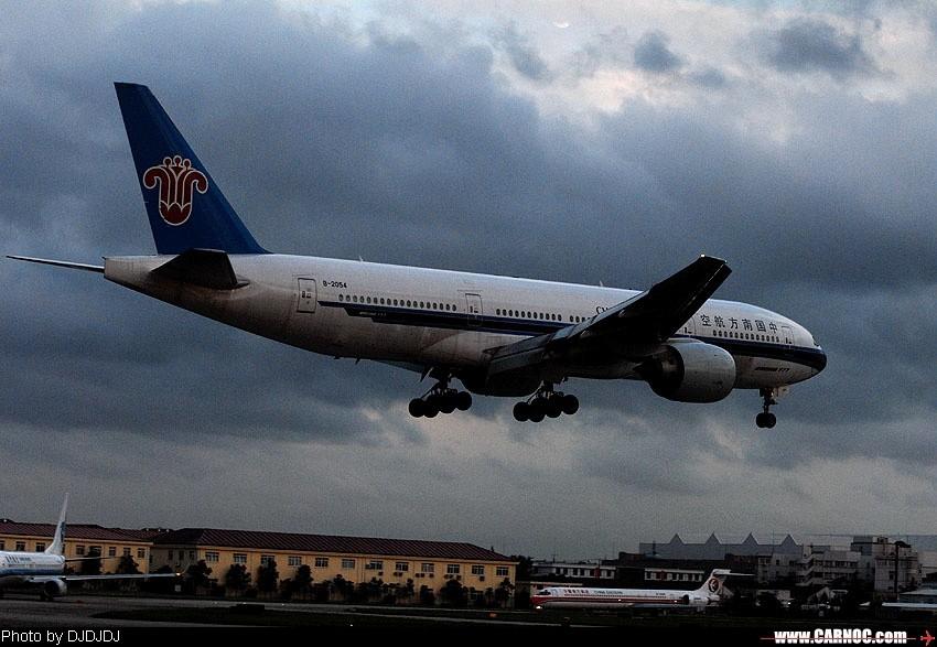 Re:[原创]一百天的努力现在升到777啦,祝贺祝贺自己(看贴者送一架,回贴者送二架) BOEING 777-200 B-2054 中国上海虹桥机场