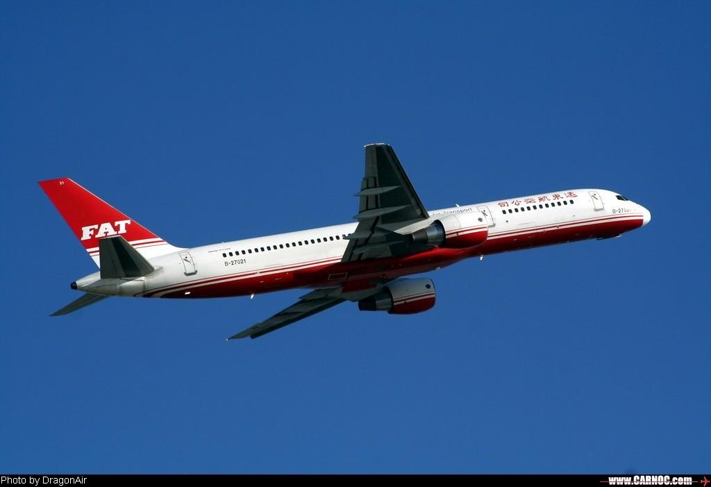 Re:蓝天下的456看着心情舒畅    BOEING 757-200 B-27021 中国高雄机场