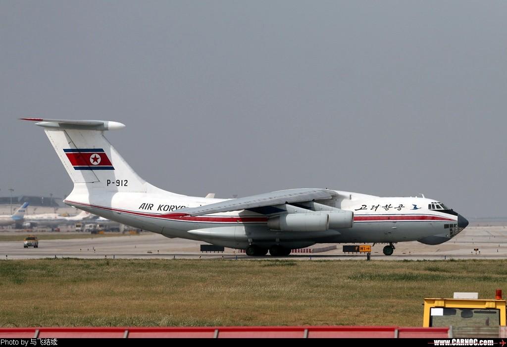 中国�9an9il�f�x�_il-76m p-912 中国北京首都机场