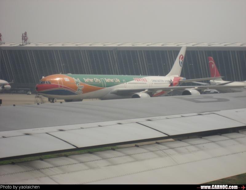 Re:[原创]一百天的努力现在升到777啦,祝贺祝贺自己(看贴者送一架,回贴者送二架) AIRBUS A340  上海浦东国际机场