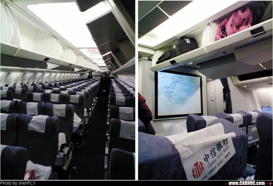 Re:升到自己最喜欢的767,可自己倒没拍多少767 BOEING 767-300 B-2557 中国北京首都机场