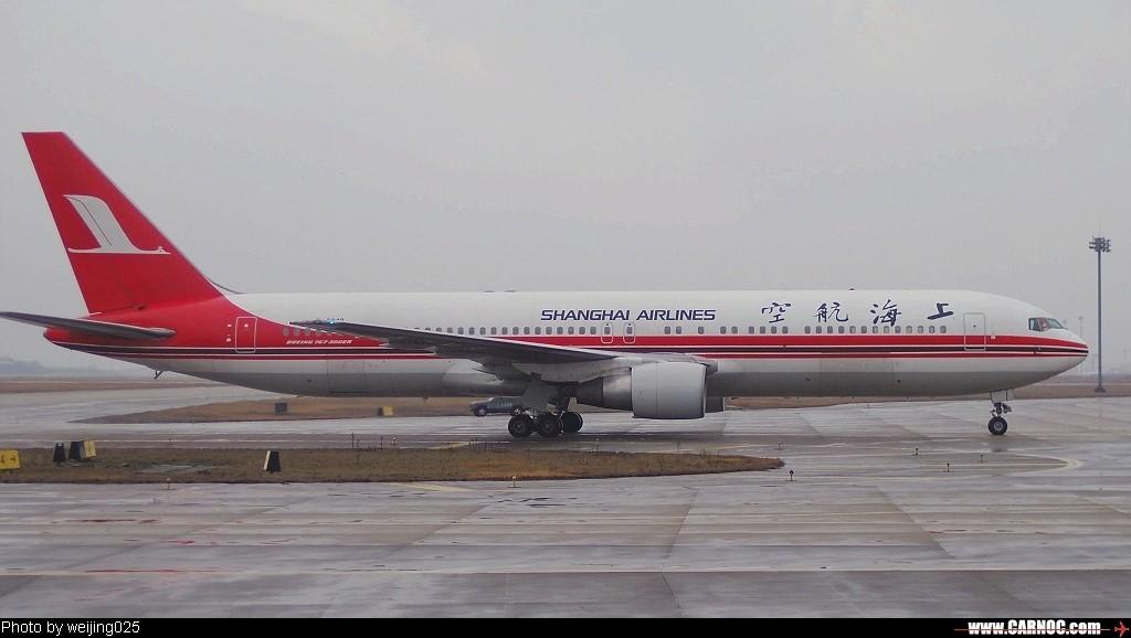 Re:升到自己最喜欢的767,可自己倒没拍多少767 BOEING 767-300 B-5018