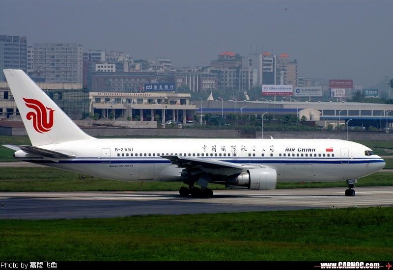 Re:升到自己最喜欢的767,可自己倒没拍多少767 BOEING 767-200 B-2551 中国重庆江北机场