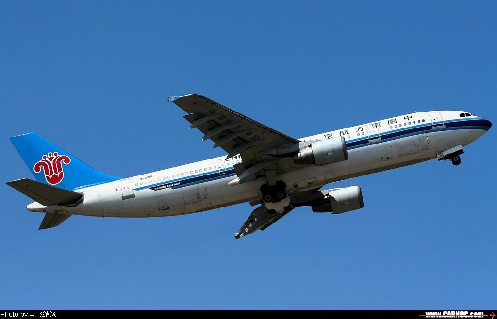 Re:[原创]*#*#*#*#蓝天中的红棉花*#*#*#*# AIRBUS A300-600R B-2315 中国北京首都机场
