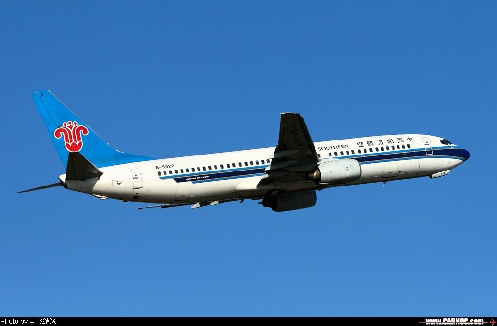 Re:[原创]*#*#*#*#蓝天中的红棉花*#*#*#*# BOEING 737-800 B-5022 中国北京首都机场