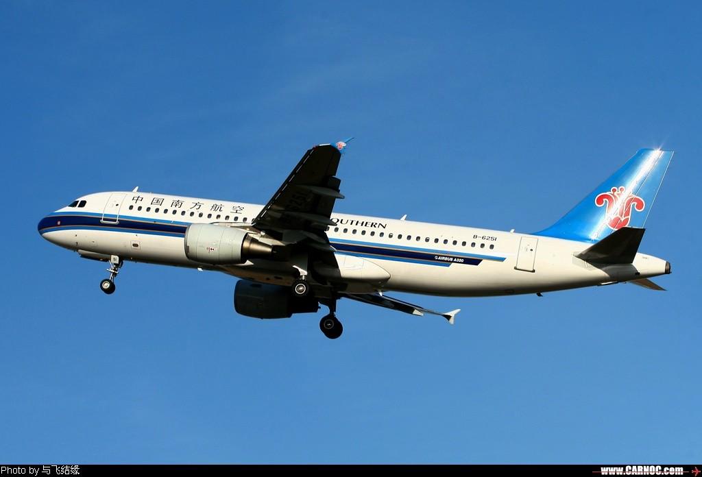 Re:[原创]*#*#*#*#蓝天中的红棉花*#*#*#*# AIRBUS A320-200 B-6251 中国北京首都机场