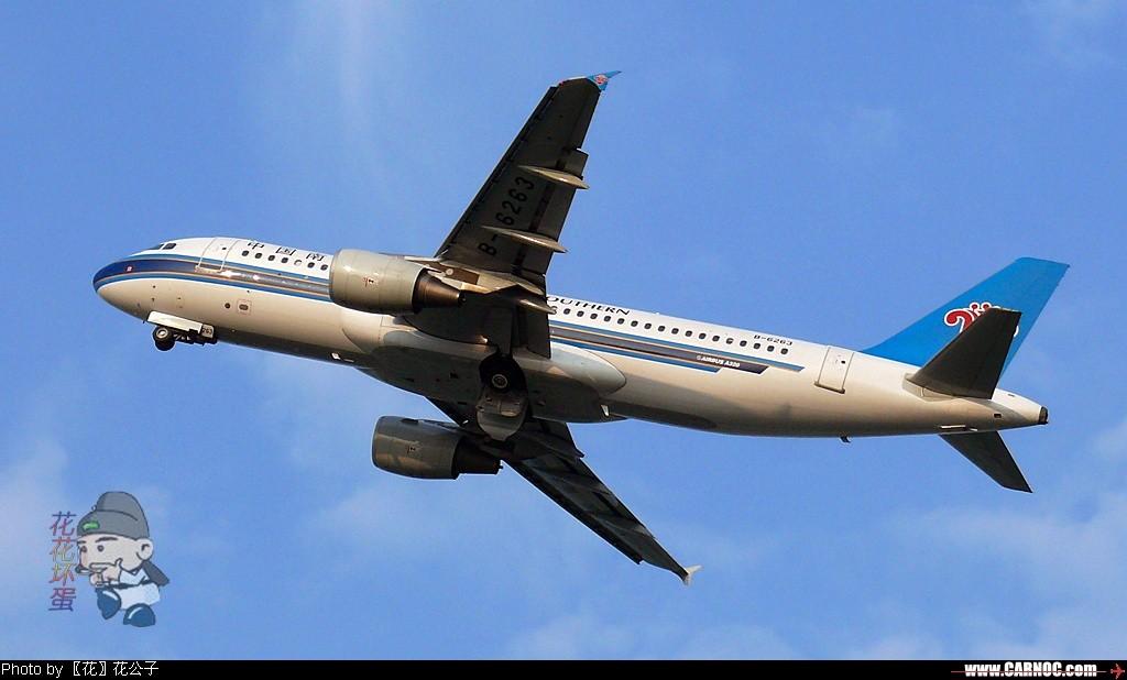 Re:[原创]*#*#*#*#蓝天中的红棉花*#*#*#*# AIRBUS A320 B-6263