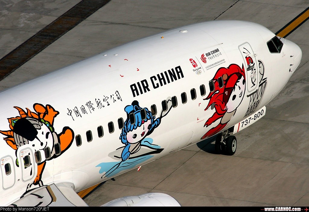 Re:[原创]评一下~~PEK最干净的飞机吧!~~~~~~~~~~~~