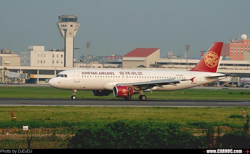 [原创]塔台工人\吉祥的反推 AIRBUS A320-200 B-6298 中国上海虹桥机场