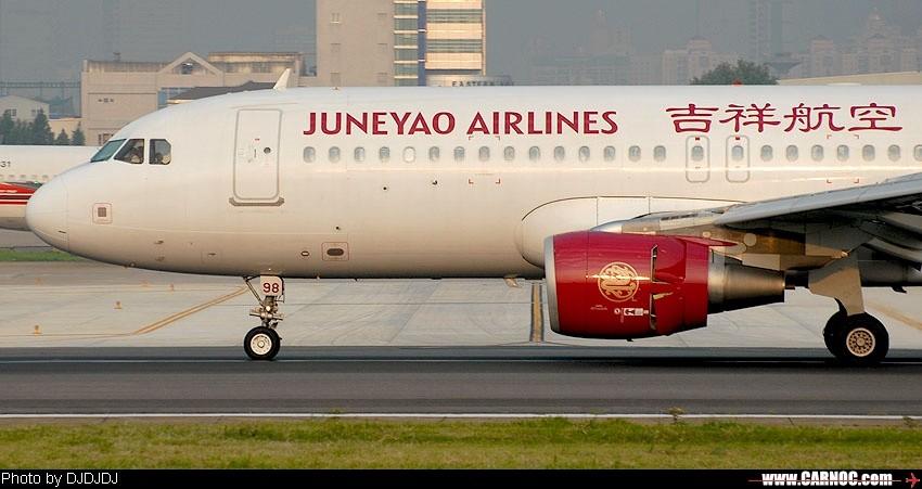 Re:塔台工人吉祥的反推 AIRBUS A320-200 B-6298 中国上海虹桥机场