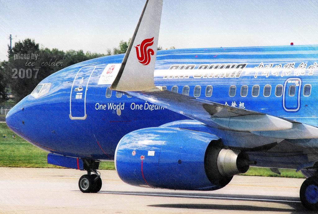 [原创]PS One World One Dream BOEING 737-700 B-5211 中国北京首都机场