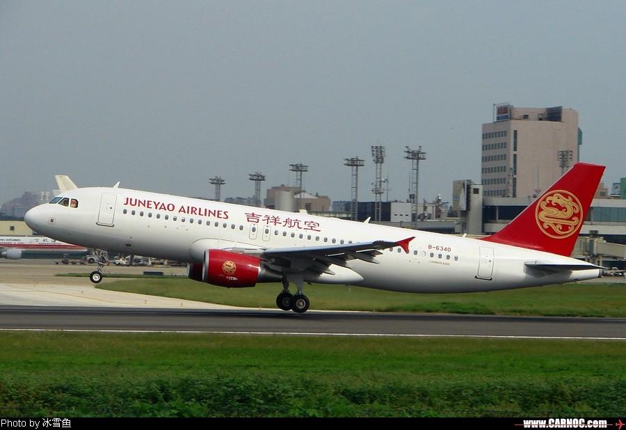 [原创]虹桥拍机——吉祥最新到的6340 AIRBUS A320-214 B-6340 中国上海虹桥机场