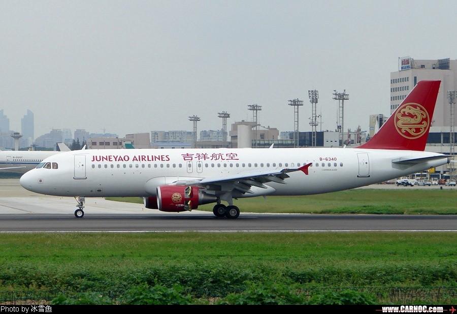 Re:[原创]虹桥拍机——吉祥最新到的6340 AIRBUS A320-214 B-6340 中国上海虹桥机场