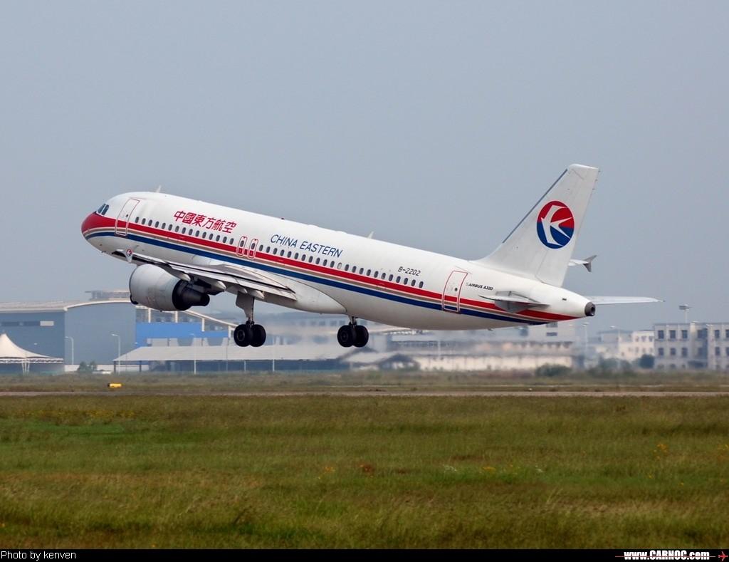 """[原创]一组东航""""垃圾""""图!各位捧场了! AIRBUS A320-200 B-2202 中国南京禄口机场"""