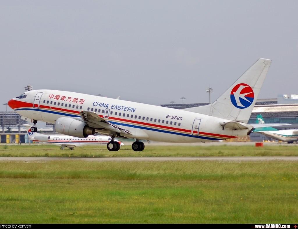 "Re:[原创]一组""垃圾""图!各位捧场了! BOEING 737-700 B-2680 中国南京禄口机场"